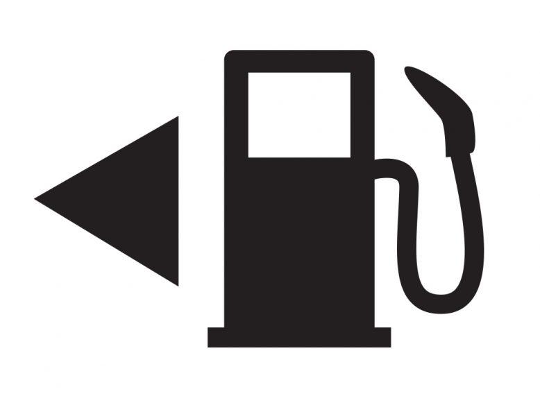 vector gas pump icon